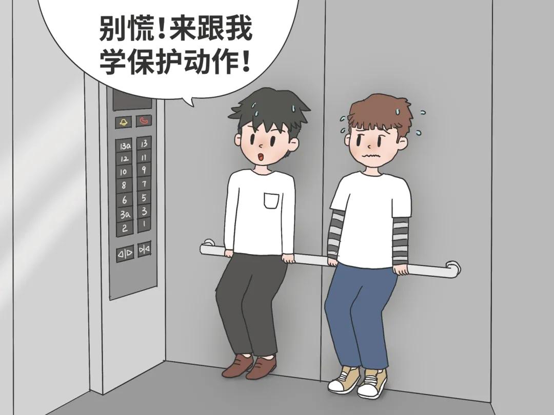 乐舒达加装电梯