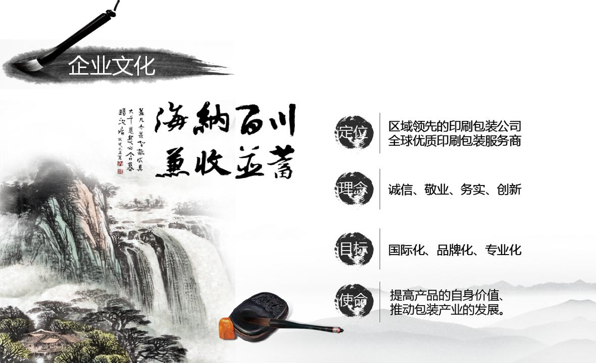 惠州说明书印刷