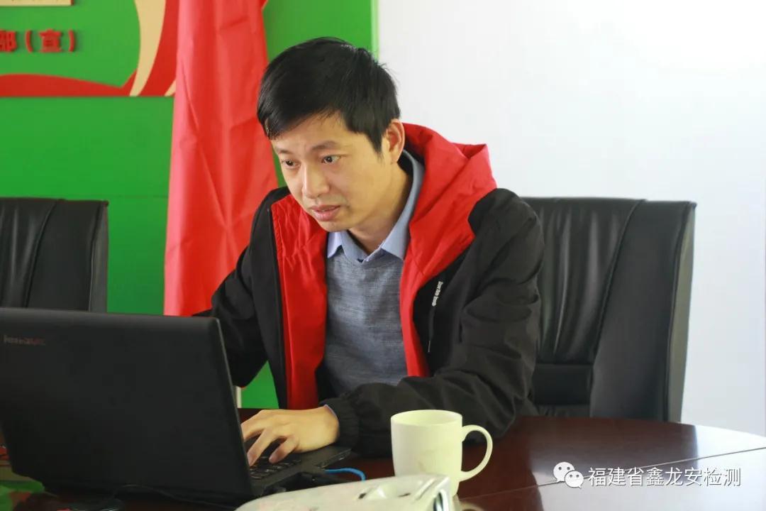 鑫龙安培训