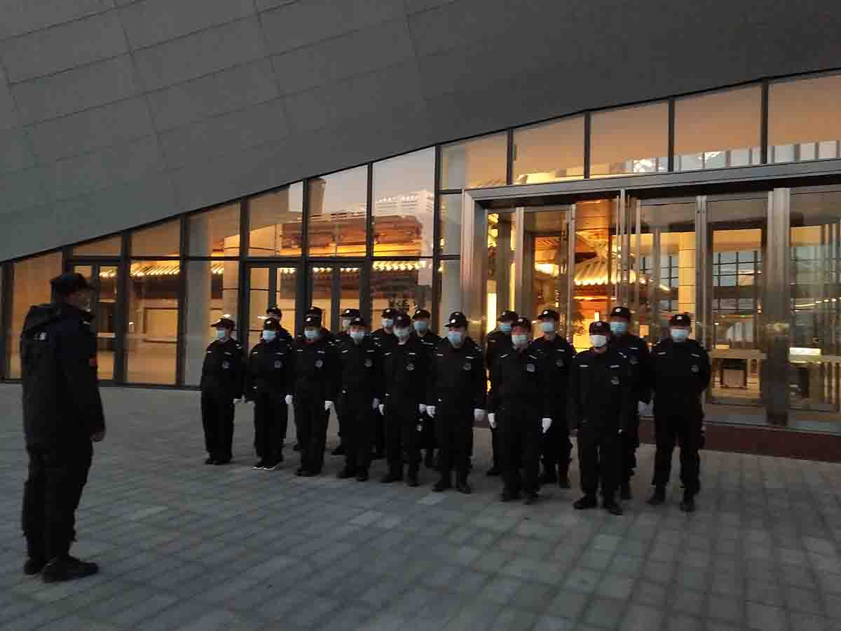 青岛保安公司