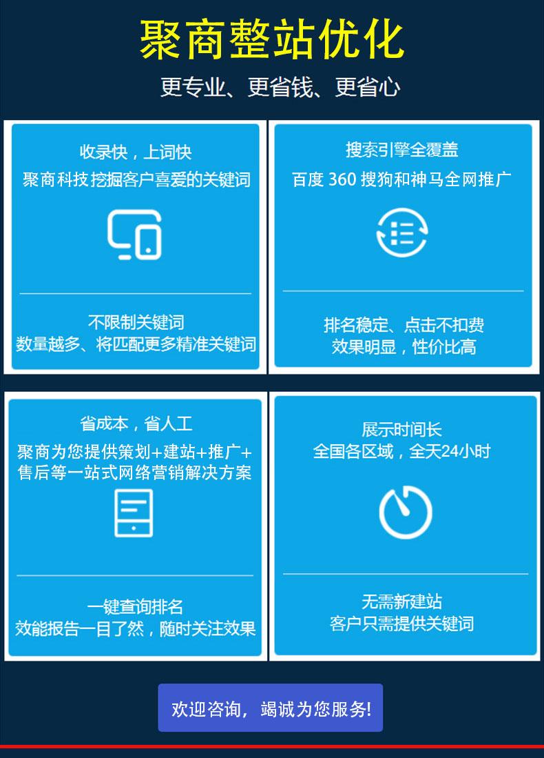 郑州企业网站快速优化价格