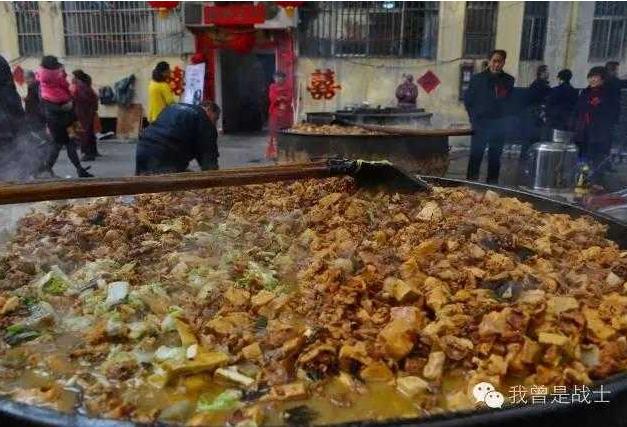 林州地方特色美食