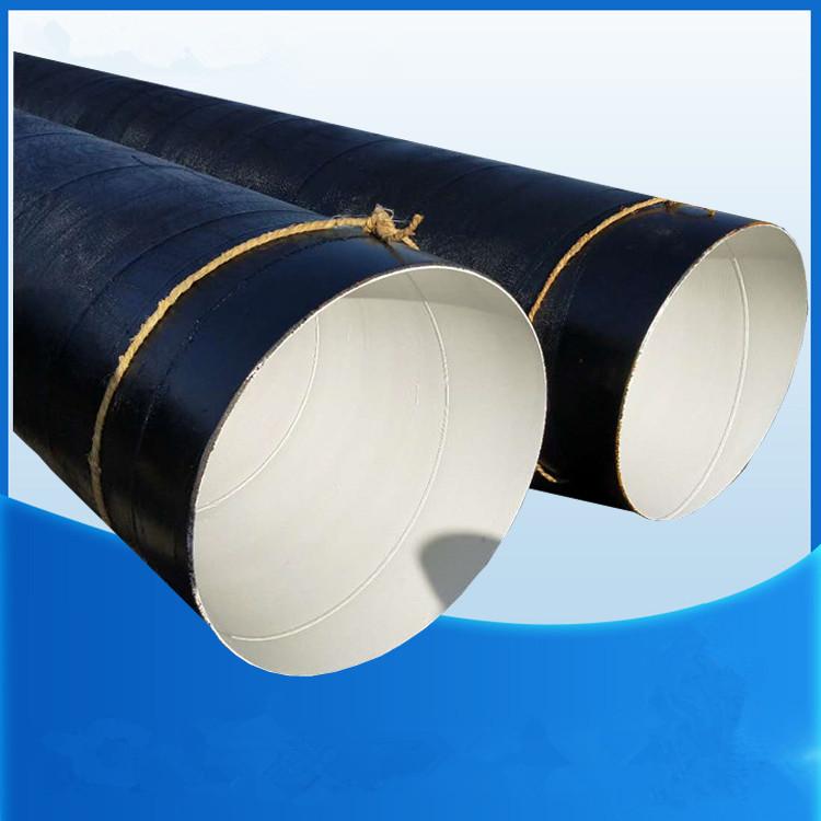 IPN8710防腐螺旋钢管厂家