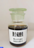 遼寧聚合硫酸鐵