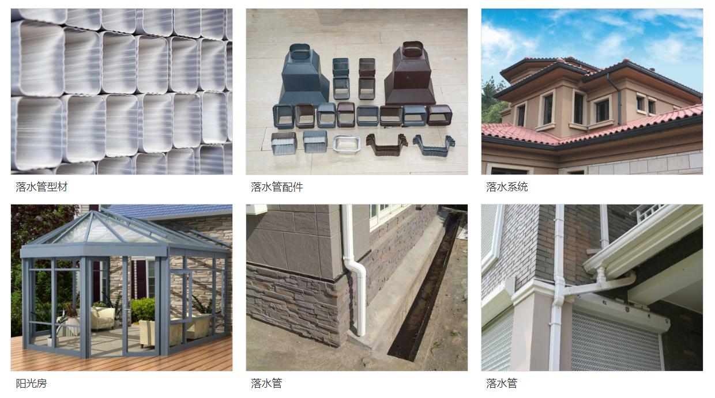 临朐县源威金属制品厂