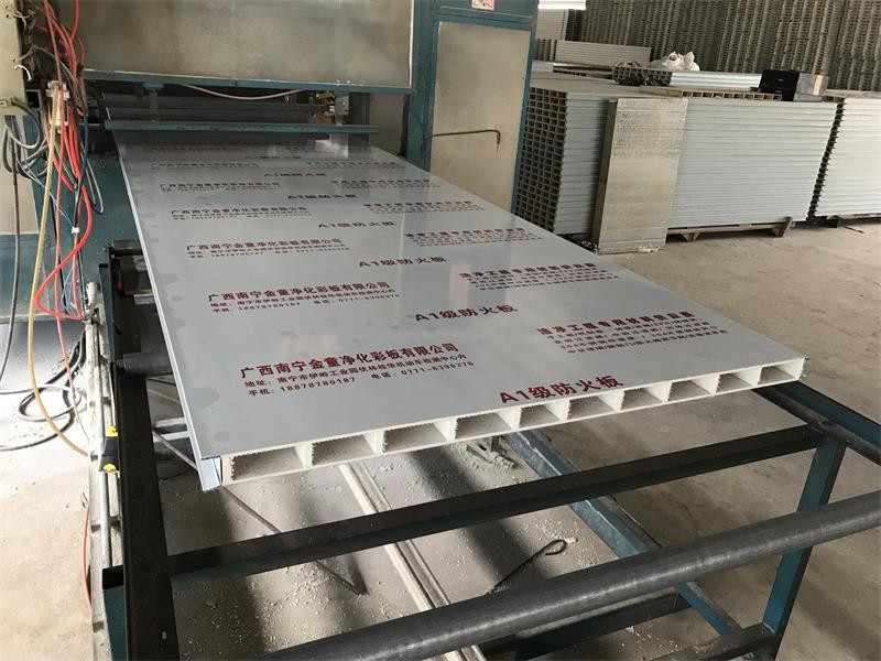 南宁岩棉净化板厂家