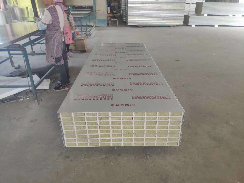 玻镁岩棉净化板
