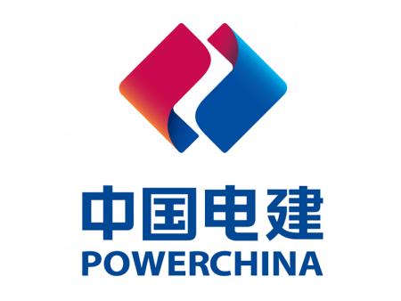 中國電建集團核電工-程有限公司