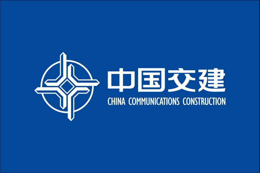 中國交建路橋集團
