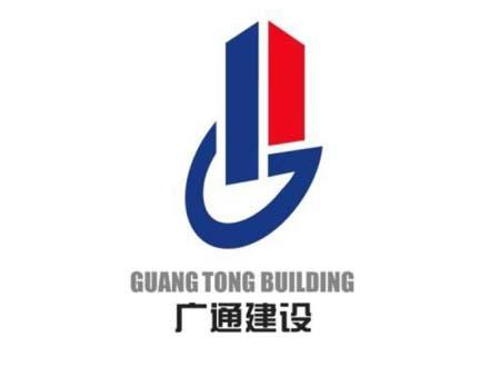 辽宁广通工程