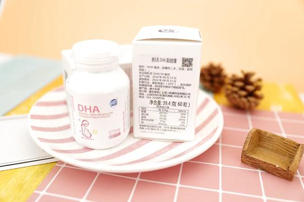 孕妇藻油DHA