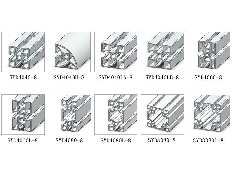 沈阳工业框架铝型材