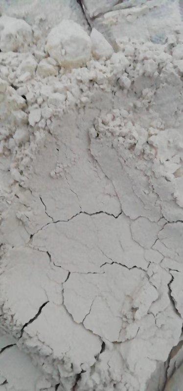 鞍山菱镁石粉