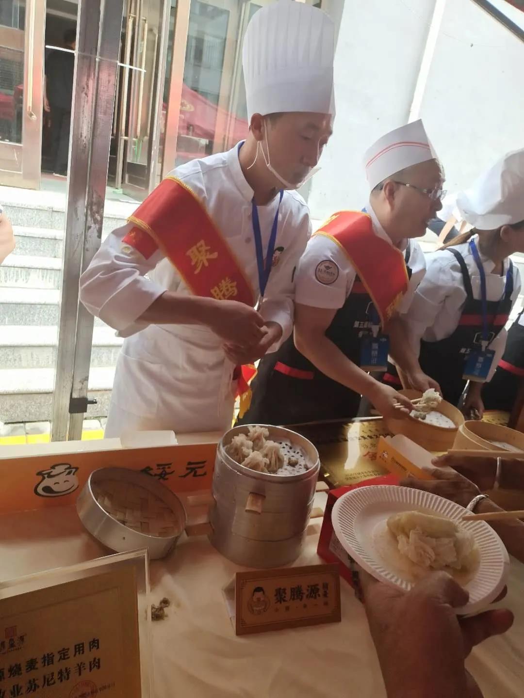 呼和浩特第五屆稍麥文化美食節圓滿閉幕【聚騰源】榮獲特金獎