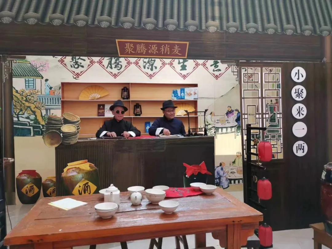 聚騰源稍麥東萬達廣場美食盛宴