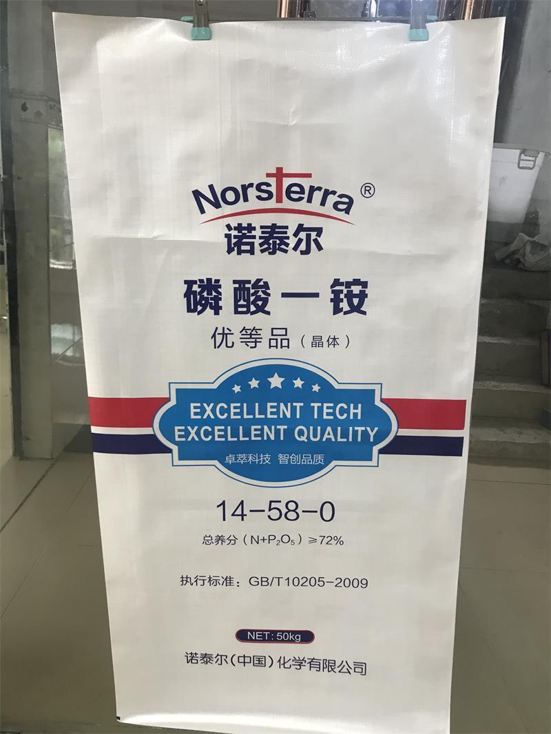 柳州編織袋
