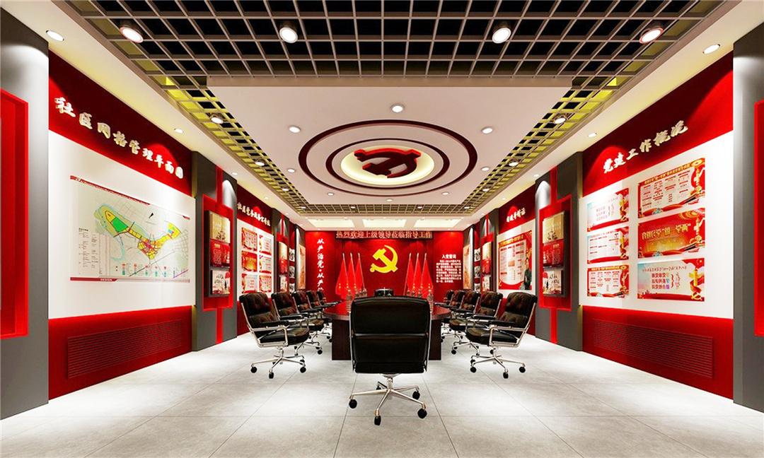 红色教育展厅设计