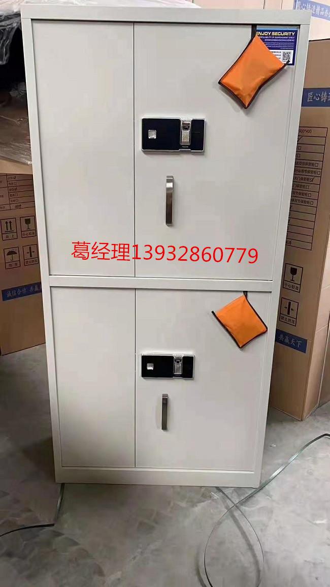 电子密码柜