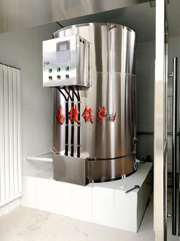 储热电开水锅炉