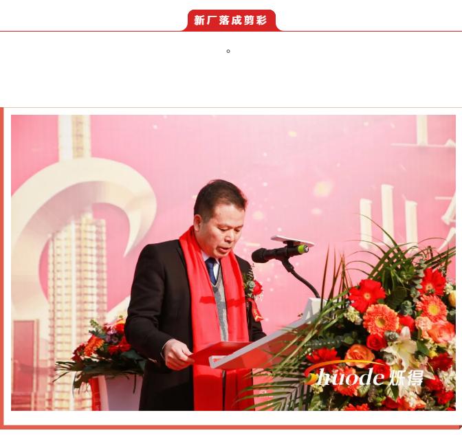 凯发体育最新登录网站