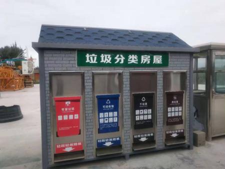 兰州垃圾分类房屋