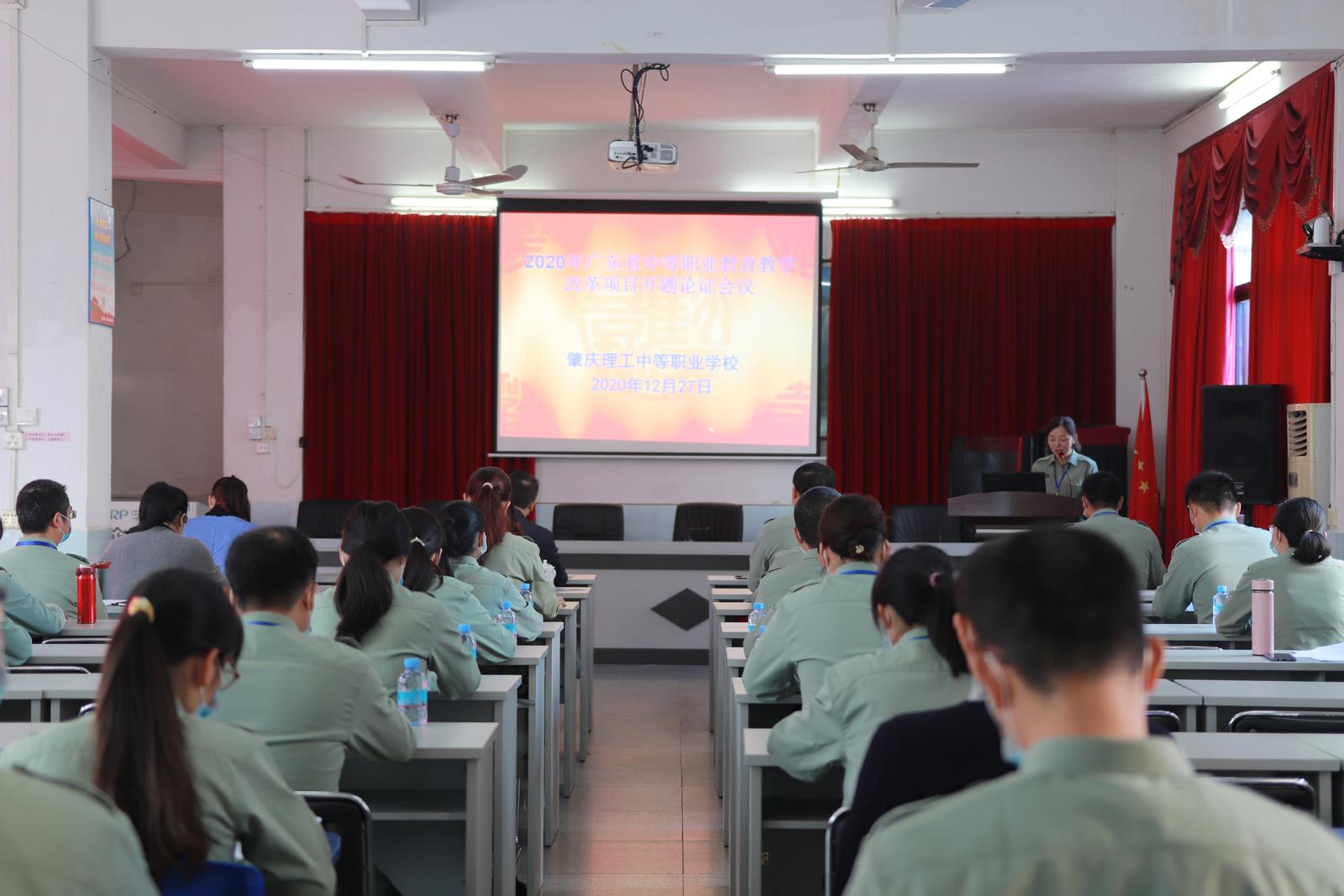教育教學改革