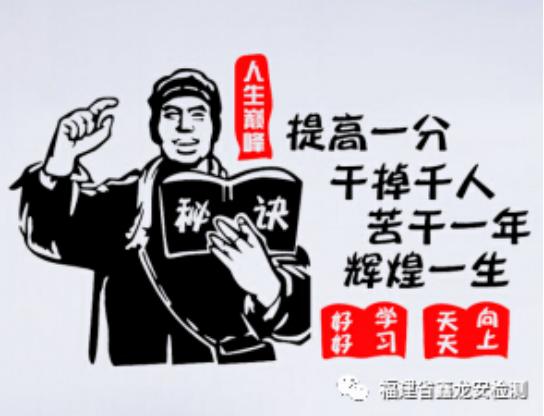鑫龙安培训月