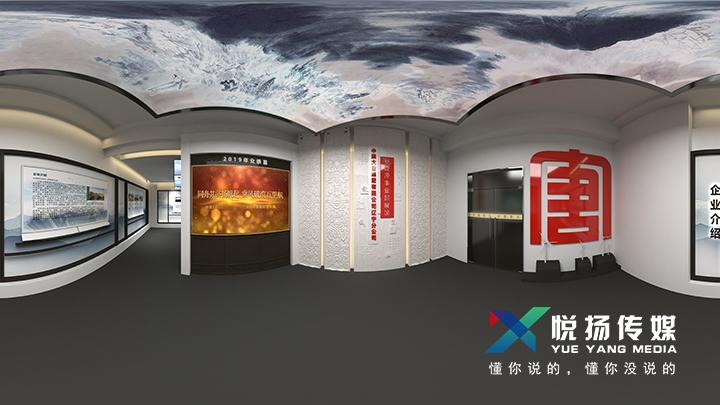 中国大唐虚拟展厅