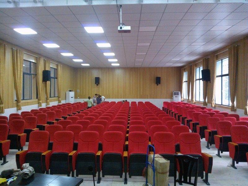许昌会议厅连排座椅