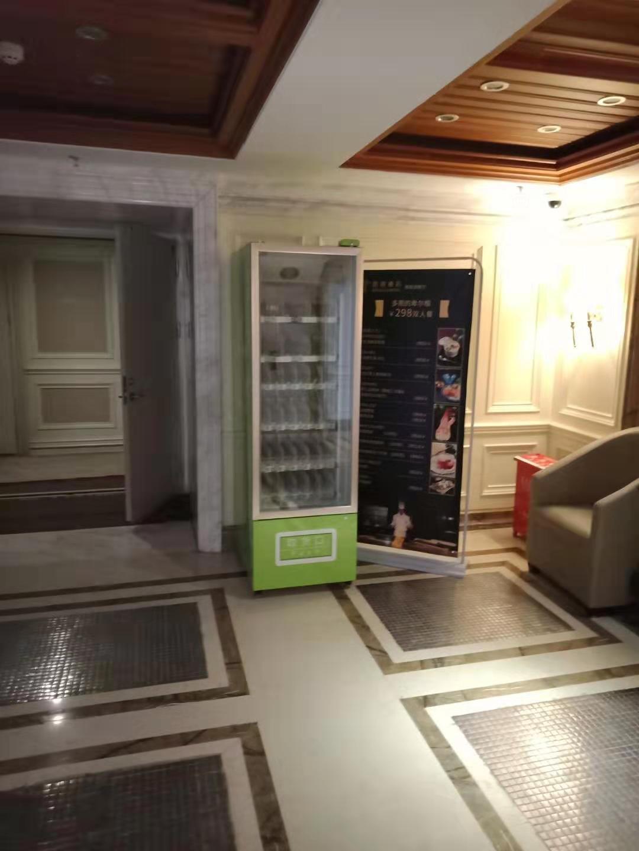 葫芦岛自动售货机