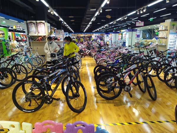 卡贝尼儿童购物中心