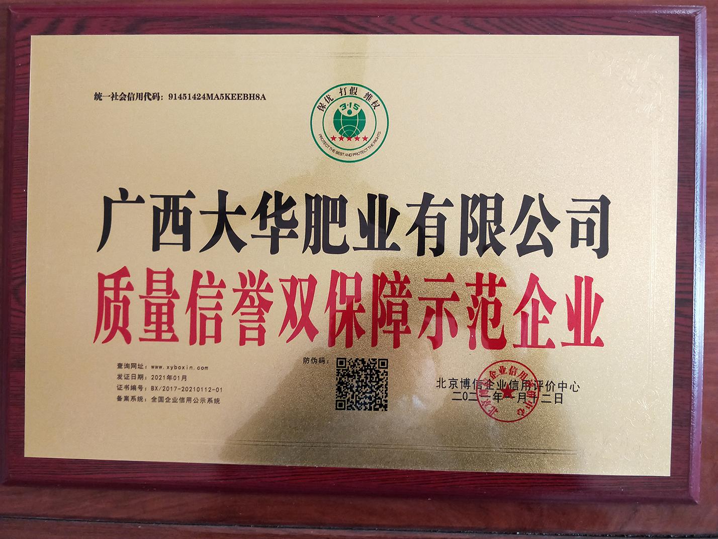 广西 嗡网盟彩票首页肥业