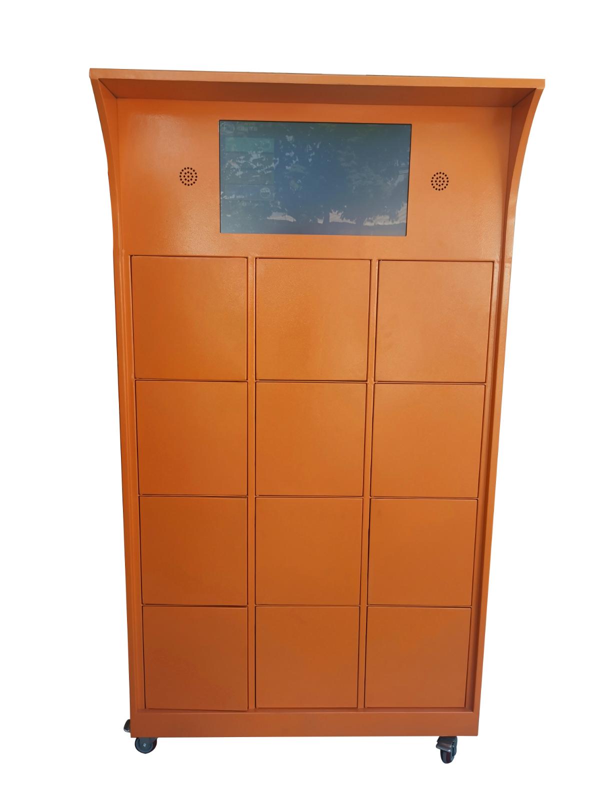 電動車充電柜