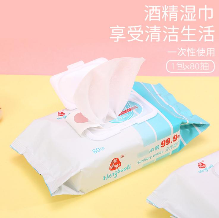 酒精濕紙巾