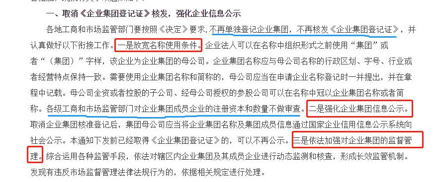 �]�允谗� 互相合作�拥墓�司・zui・省�X?公司�]�再Y金到底多少才是・zui・好?