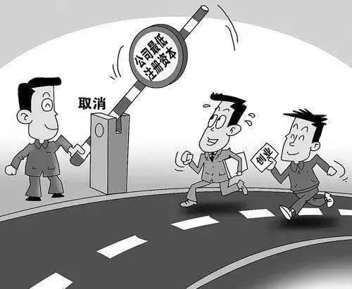 �]�匀诤习墒谗�拥墓�司・zui・省�X?公司�]�再Y金到底多少才是・zui・好?