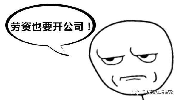 �]�允谗�拥墓�司・zui・省�X?公司�]�再Y金到底多少才是・zui・好?