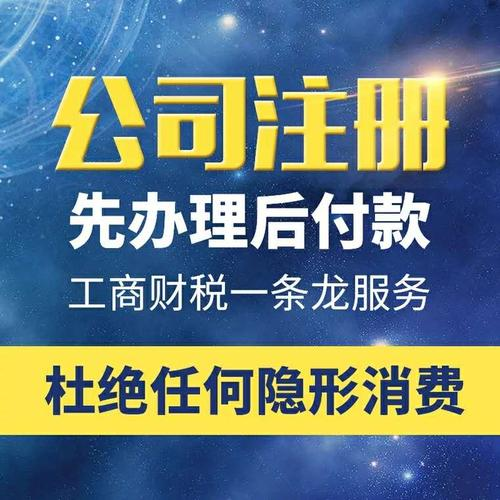 郑州公司注册资金