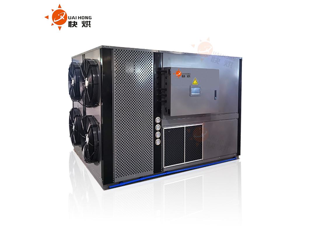 整体烘干机 KHG20,KHG30