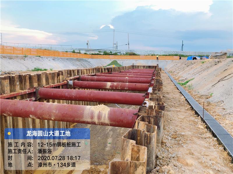 龙海圆山大道工地钢板桩施工