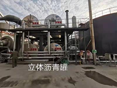 沥青罐生产厂家