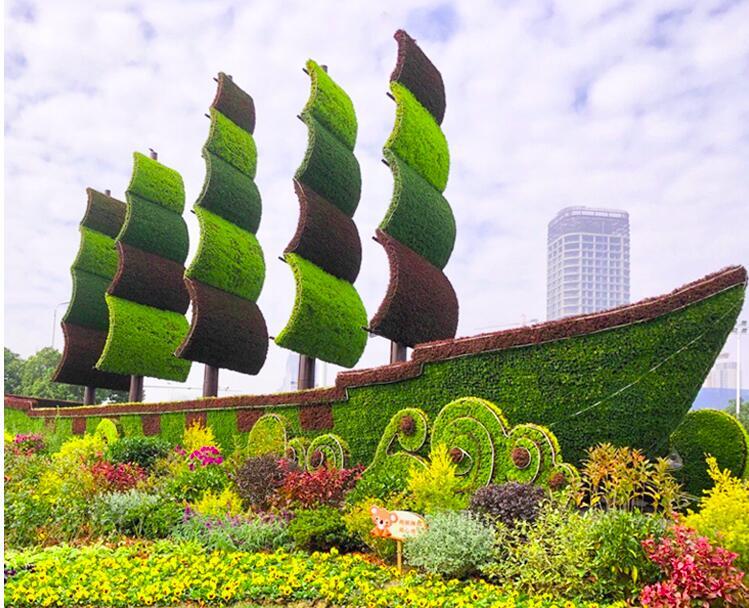 閩清100周年綠雕