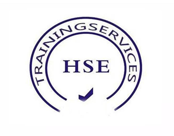 沈阳HSE认证