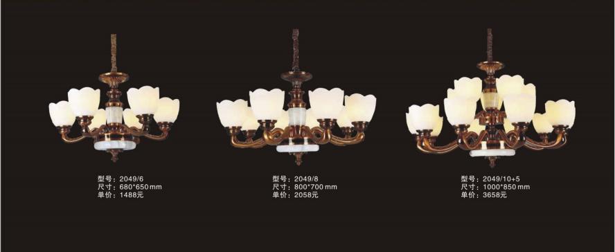 泉州灯饰照明