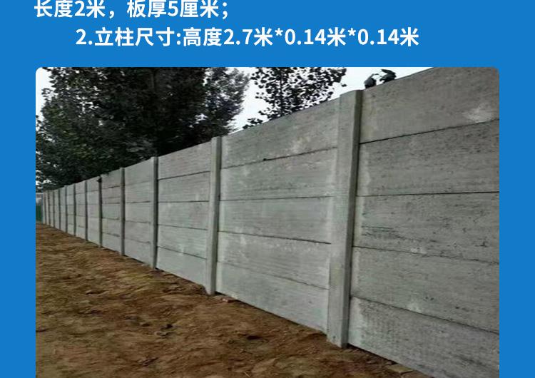 安多水泥管  生态艺术围栏