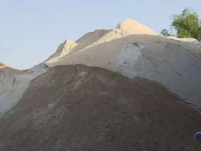 海城菱镁石粉批发
