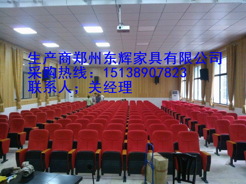 郑州礼堂椅厂家