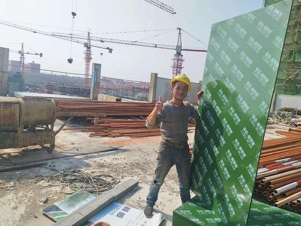 塑面建筑模板