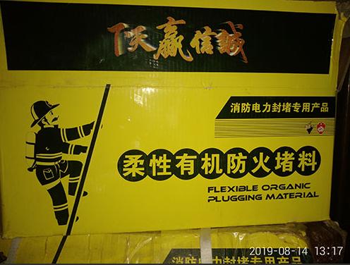 沈阳消防器材