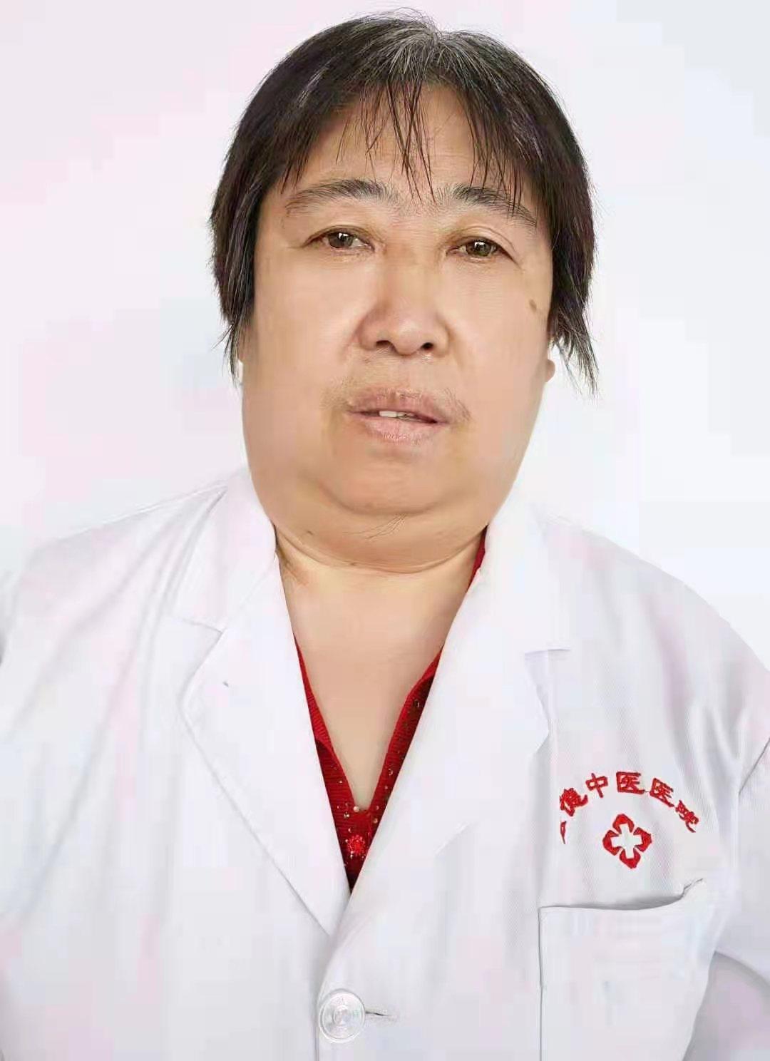 张家口宏德中医医院